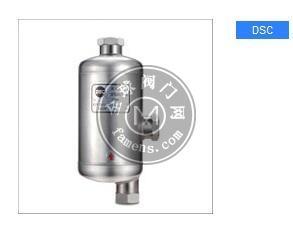 台湾DSC排液阀 DSC 13LD
