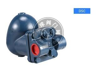 台湾DSC F08/浮球式蒸汽疏水阀