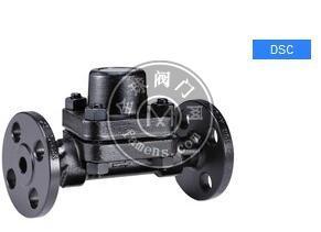 DSC疏水阀/ D90F蒸汽疏水閥