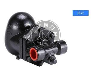 DSC疏水阀DSC FS5/铸钢浮球式蒸汽疏水閥