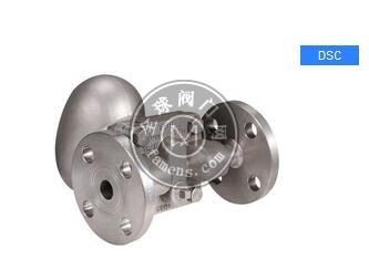 DSC疏水阀DSC FSS5F/不锈钢浮球式蒸汽疏水閥