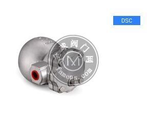 DSC疏水阀 F78/不锈钢浮球式蒸汽疏水閥