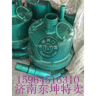 全場低價FQW型風動潛水泵FQW潛水泵