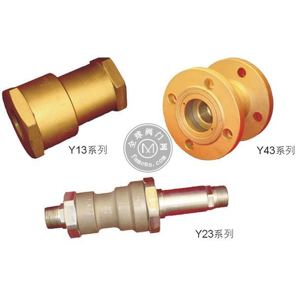 比例式减压阀Y13X-16T(P)上海沪工阀门厂
