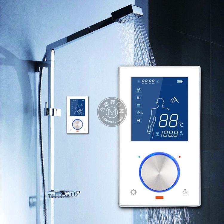 爆款智能电子恒温控制阀淋浴龙头 温度流量调节飞梭淋浴房控制器