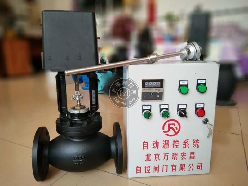 电动温控阀作用原理,北京电动温度温控制,电动温控阀厂家,电动温度控制阀价格