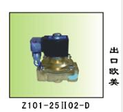 电磁阀生产厂家教你2位2通分步直动膜片式电磁阀常闭型特点