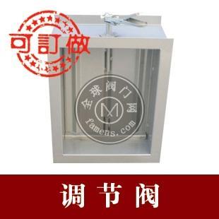 亚太品牌通风设备厂供应管道式电动/手动对开多叶风量调节阀