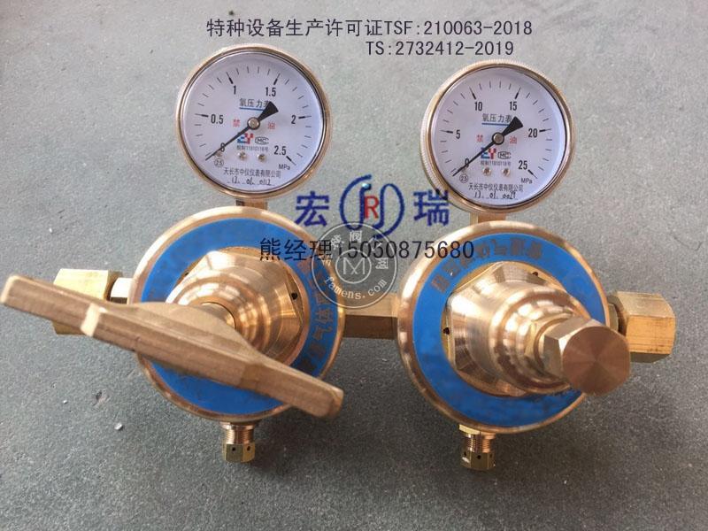 YQJ-11管路減壓閥