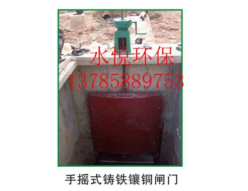 厂家专业定做水坝专用设备闸门,启闭机,铸铁闸门机型号齐全