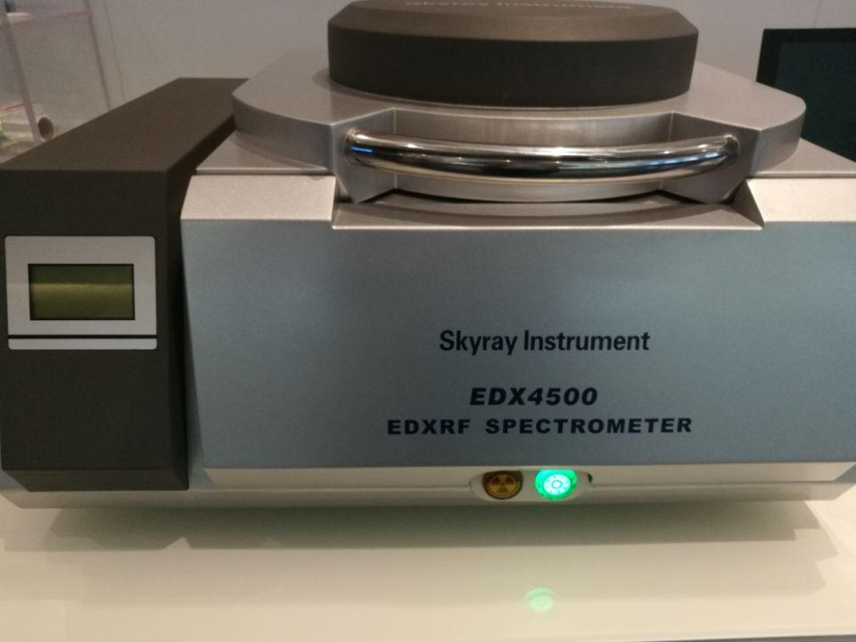 XRF分析仪器