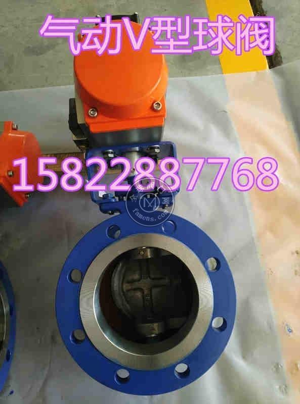 球阀 气动V型偏心球阀 压滤机专用球阀 污水处理设备专用球阀