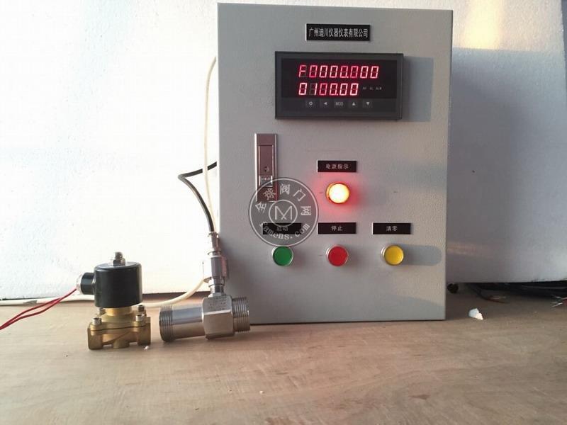 定量控制加水流量计配件软件控制