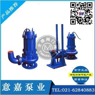 WQ无堵塞潜水排污泵|山东无堵塞排污泵