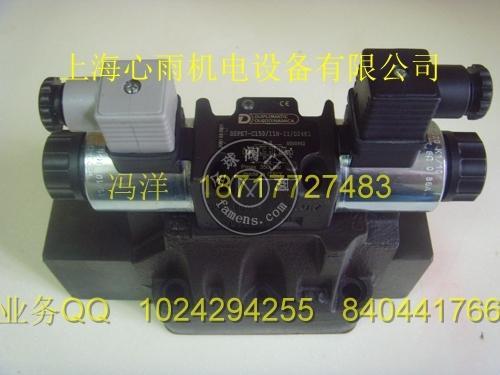 PMRQ3-AI4G/20迪普马液压阀