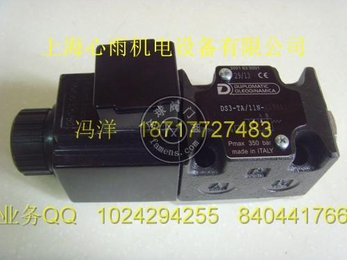 RQRM3-P3/1/A/42迪普马DUPLOMATIC卸荷阀