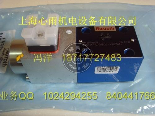 DREM10-6X/200YG24-8K4M力士乐减压阀