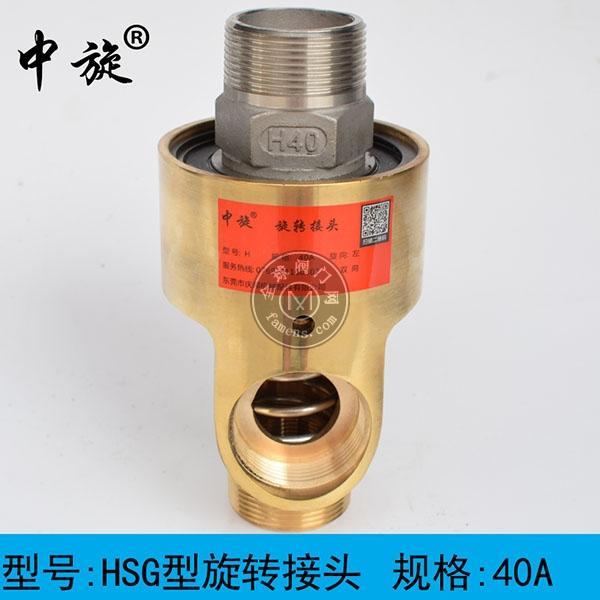 旋转接头 旋转接头厂家 耐高温旋转接头 H型旋转接头系专门为适用于冷却方面设计的系列产品,它具有体积小,