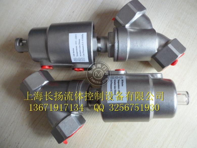 ESG100 DN25 PN16 CF8 角座阀
