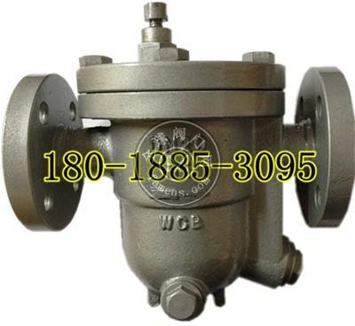 CS41H-16C铸钢自由浮球式蒸汽疏水阀