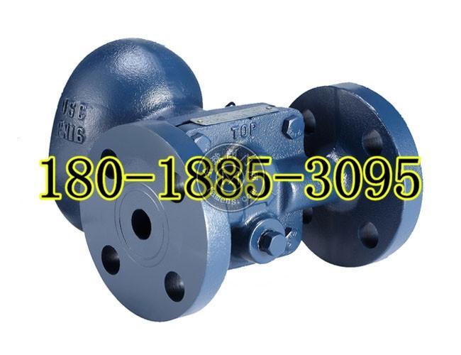 CS19H-16丝扣蒸汽疏水阀器 DN15 20 25 32 40 50 65 80 100 125 150 200