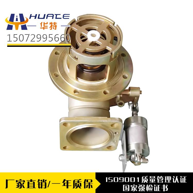 4寸铸铁紧急切断阀浓硫酸罐车底阀,产品质量过硬