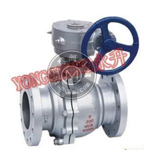 Q341F蜗轮铸钢浮动球阀