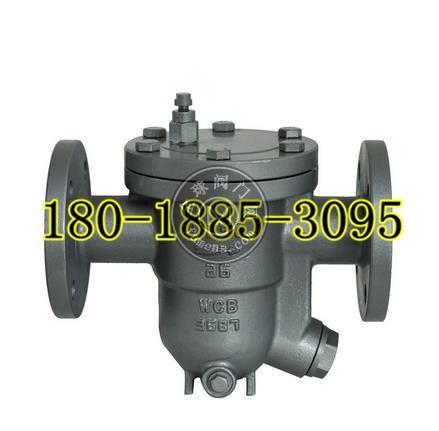 CS49HY热动力式蒸汽疏水阀