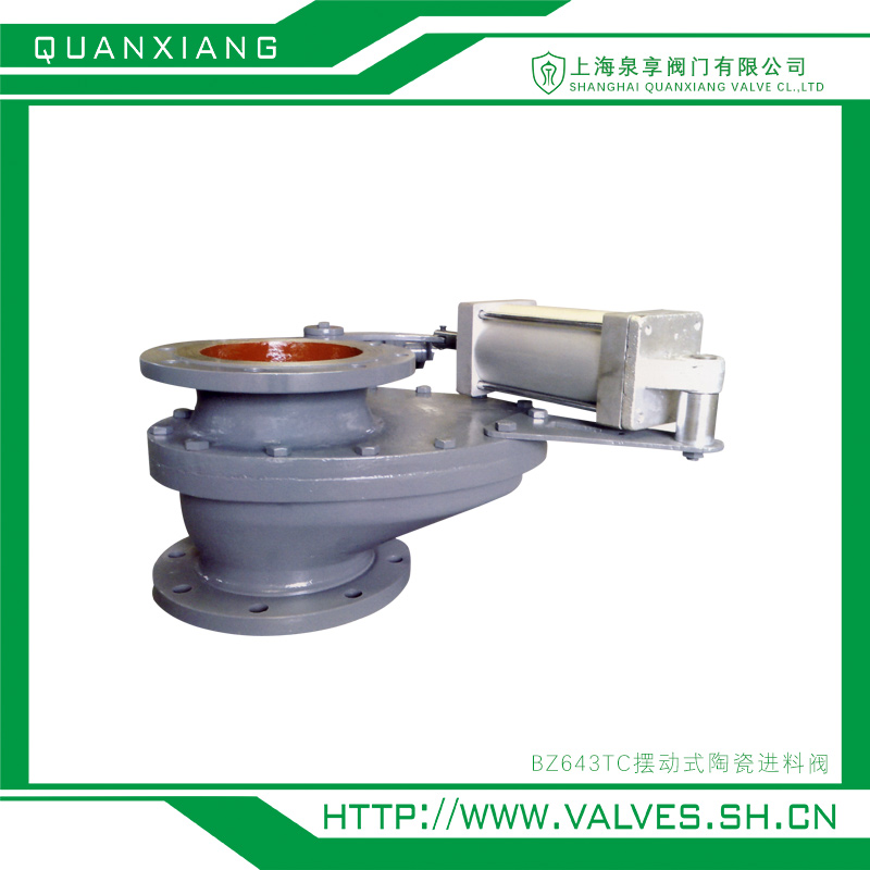 耐磨陶瓷旋转出料阀、BZ643G -16C、泉享阀门
