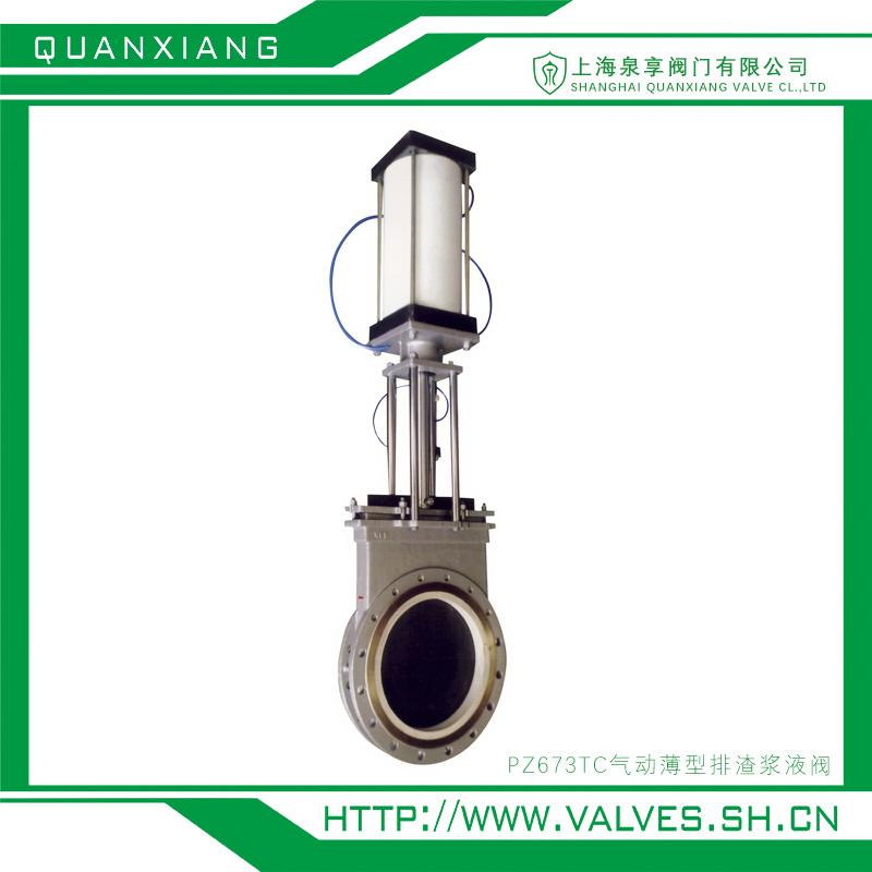 气动陶瓷刀闸阀、PZ673G-16C、泉享阀门