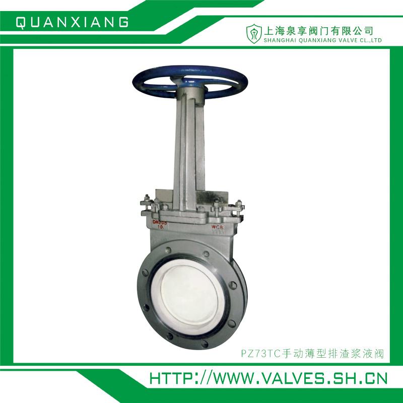 陶瓷刀型闸阀、PZ73G-10C、泉享阀门
