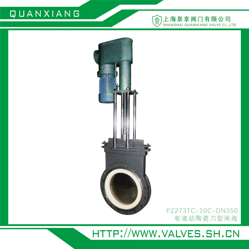 电液动陶瓷刀型闸阀、PZ273TC-10C、泉享阀门