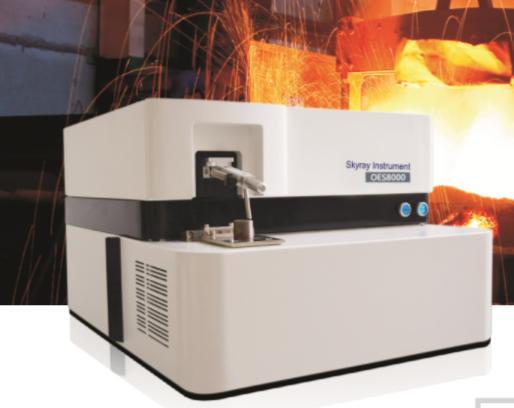 国产光电直读光谱仪