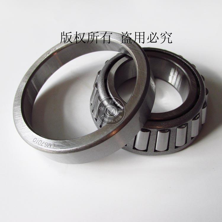 圆锥滚子轴承90368-31067丰田轮毂轴承