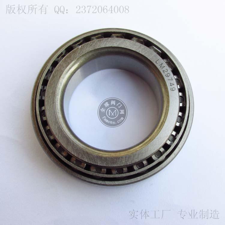 轮毂轴承MB001315圆锥滚子轴承