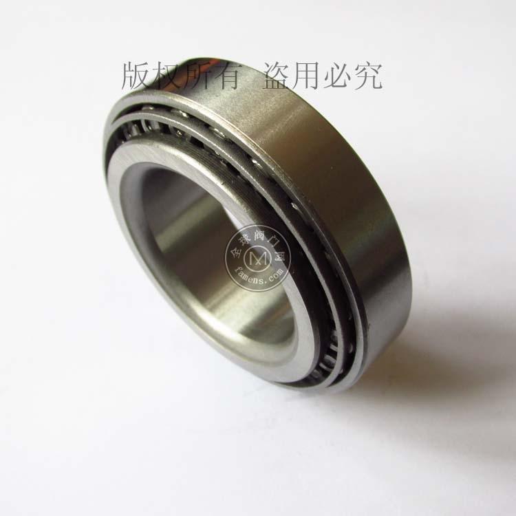汽车轮毂轴承哈巴头轴承51720-21100汽车轴承