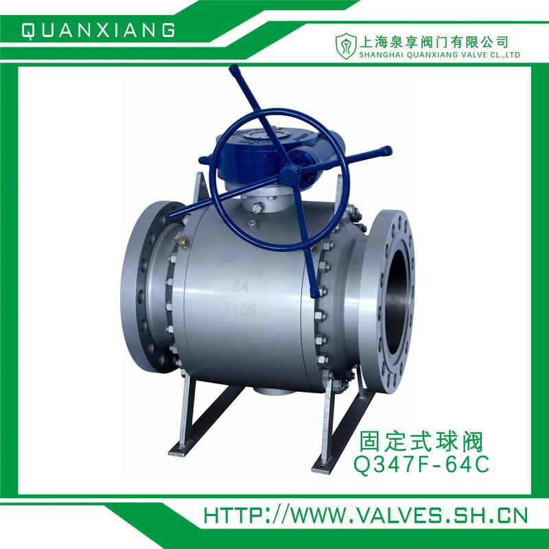 固定式球阀、Q347F-16C、泉享阀门