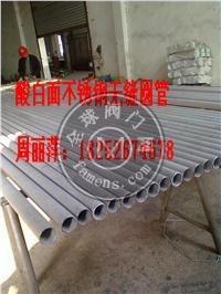 工程管道用不銹鋼無縫管