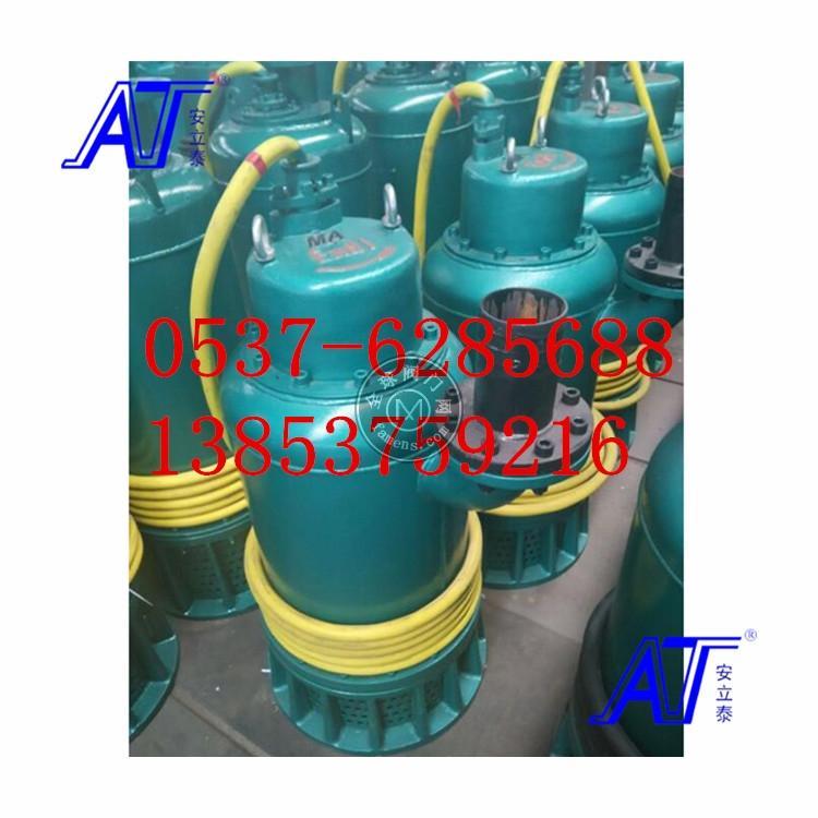晋城地区矿用潜水排污泵价格如何