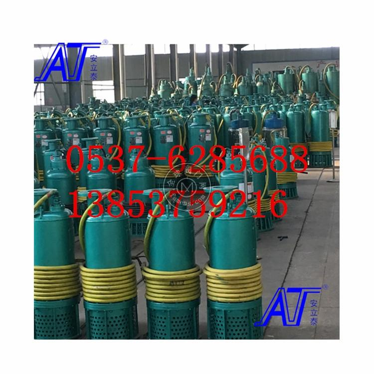 化工廠用WQB15-32-4防爆排污泵的性能