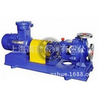 IH型化工泵 無泄露高效潛水排污泵 高溫防爆潛水排污泵