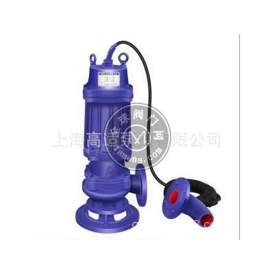 QW(WQ)无堵塞潜水排污泵 工程矿地潜水排污泵