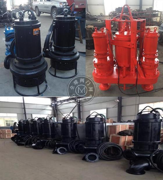 生产搅拌污泥泵\两侧带搅拌器泥浆泵\清淤泵