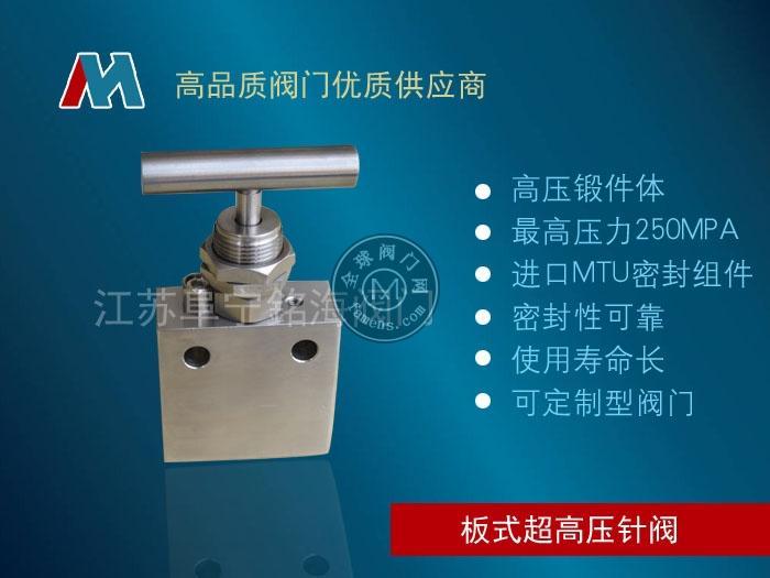GJ11Y锻钢超高压气体针阀