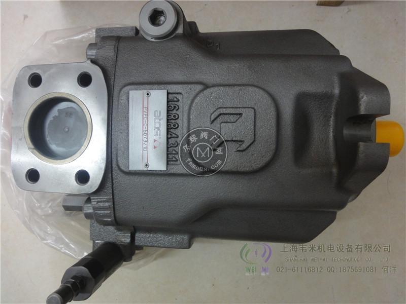 迪普馬DUPLOMATIC液壓泵VPPM-029PC-R55S/10N000