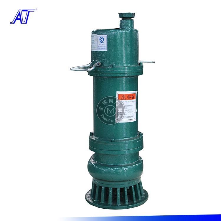 矿用潜水泵 防爆型 全球供应 山东安立泰