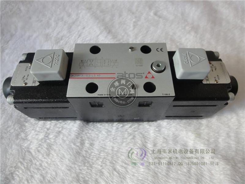 阿托斯ATOS电磁阀DHI-0614-X 24DC