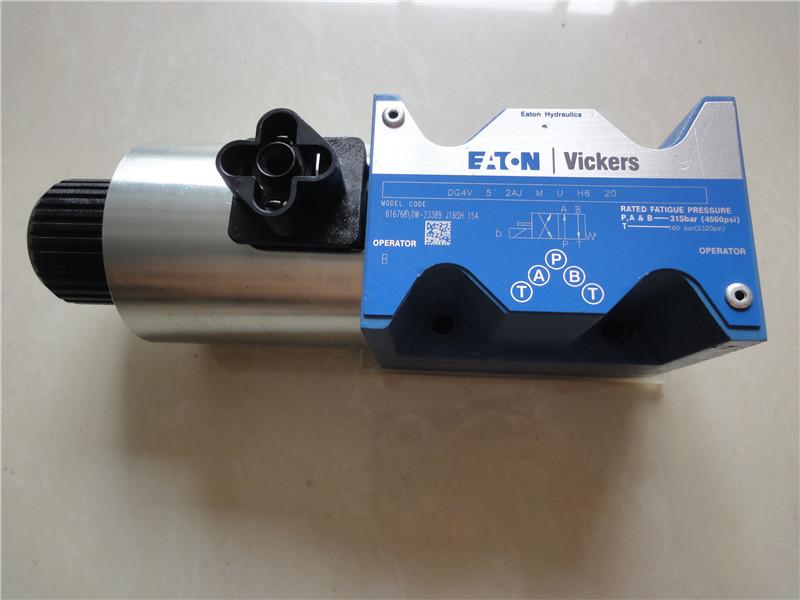 威格士VICKERS电磁阀DG4V-3-2A-M-U-H7-60