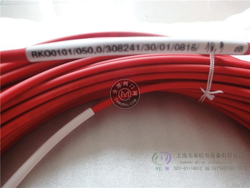 力士乐REXROTH电缆R911341663 RKL0013/005.0