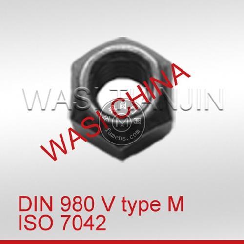 DIN980金屬鎖緊螺母DIN980V型